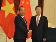张和平副总理出席中国-东盟博览会暨商务与投资峰会(组图)