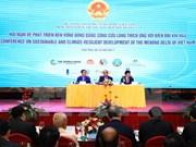 阮春福总理主持召开关于九龙江三角洲地区可持续发展和适应气候变化的会议 (祖图)