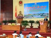 越南政府总理出席阮春福后江省投资促进会(组图)