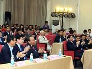 越南政府总理阮春福出席越南国家行政学院2017-2018学年开学仪式(组图)