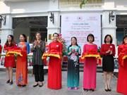 越南红十字会图片展在河内举行(组图)