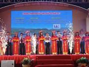 2017年红河平原-河南工业贸易展览会拉开序幕(组图)