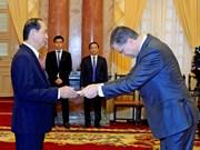 越南国家主席陈大光接受三国大使递交国书