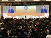 陈大光出席2017年APEC工商领导人峰会并致辞(组图)