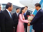 中共中央总书记、国家主席习近平抵达越南岘港国际机场 (组图)