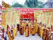 越南佛教协会第八次全国代表大会开幕(组图)
