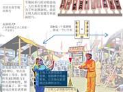 图表新闻: 越南发牌唱曲艺术被列入《人类非物质文化遗产代表作名录》