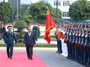 越南政府总理阮春福走访防控空军军种(组图)