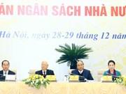 2018年经济社会发展计划及国家财政预算部署会议召开(组图)