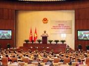 阮氏金银出席国会办公厅2017年工作总结暨2018年任务部署会议(组图)