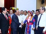 政府总理阮春福出席第八届越南祖国阵线中央委员会第八次会议(组图)