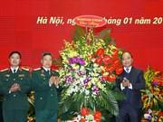阮春福出席国防部网络空间作战司令部成立仪式(组图)