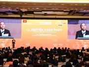 越南政府总理阮春福出席2018年越南经济论坛(组图)