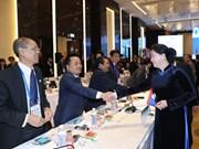 亚太议会论坛第26届年会第一次全体会议在河内召开(组图)