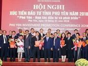 越南政府总理阮春福出席2018年富安省投资促进会(组图)