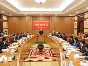 越共中央反腐败指导委员会第13次会议在河内举行 (组图)