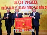 越南政府总理:统计部门应提高预测能力