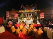 2018戊戌年春季庙会在全国陆续举行