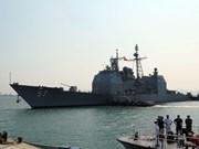 美国海军编队访问越南岘港(组图)