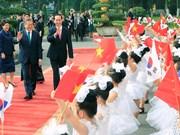 陈大光主持仪式欢迎大韩民国总统文在寅访越(组图)