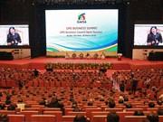 大湄公河次区域商务理事会扩大会议正式开幕(组图)