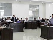 PVC案件:检察院驳回丁罗升等被告提出的抗诉(组图)