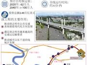 图表新闻:越南胡志明市一号城铁滨城-仙泉线