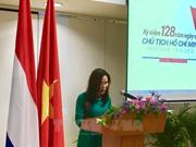 胡志明主席诞辰128周年纪念活动在荷兰和加拿大举行