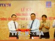越通社与越南国家油气集团签署合作协议