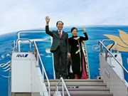 越南国家主席陈大光携夫人抵达东京 开始对日本进行国事访问(组图)