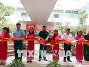 """""""胡志明主席与爱国竞赛运动""""展览会在岘港市开展"""