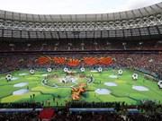 2018世界杯开幕式 精彩纷呈(组图)