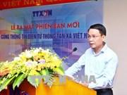 越南通讯社新版门户网站正式开通