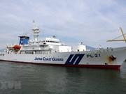 日本海上警卫队小岛级训练舰访问岘港市(组图)