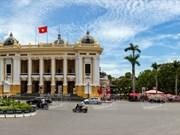 越南纳入东盟智慧城市网络的三大城市(组图)