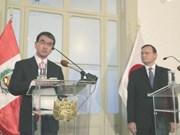日本与秘鲁促进尽早实施《跨太平洋伙伴关系全面及进步协定》