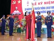 越南国会主席阮氏金银出席越南海警司令部传统日20周年庆典(组图)