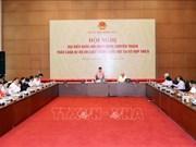 国会专职国会代表会议今日召开 重点讨论引起舆论关注的两大法律草案