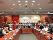 越南社科翰林院中国研究所—促进越中友谊的桥梁