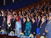 最高审计机关亚洲组织第十四届大会今日开幕(组图)