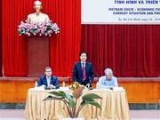 2018年越南经济社会论坛:现状与展望