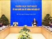 阮春福总理兼任越南国家电子政务委员会主席一职