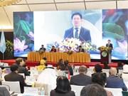 亚审组织理事会第53次会议圆满完成会议议程