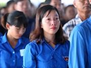 宁平省为国家主席陈大光举行吊唁仪式(组图)