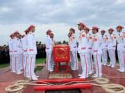 越南国家主席陈大光安葬仪式在宁平省举行(组图)