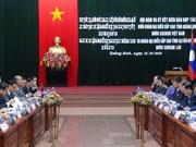 广平省与老挝沙湾拿吉省加强合作