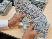 10月17日越盾兑美元汇率稳定 英镑汇率下略增