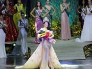 越南佳丽摘下2018地球小姐桂冠(组图)