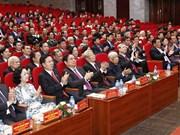 中央书记处常务书记陈国旺出席中央直属机关党委传统日70周年纪念典礼