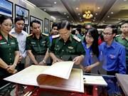 """""""黄沙与长沙归属越南:历史证据与法律依据""""地图资料展在东南部武装力量博物馆开展"""